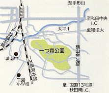 一つ森公園の概要|秋田市公式サ...