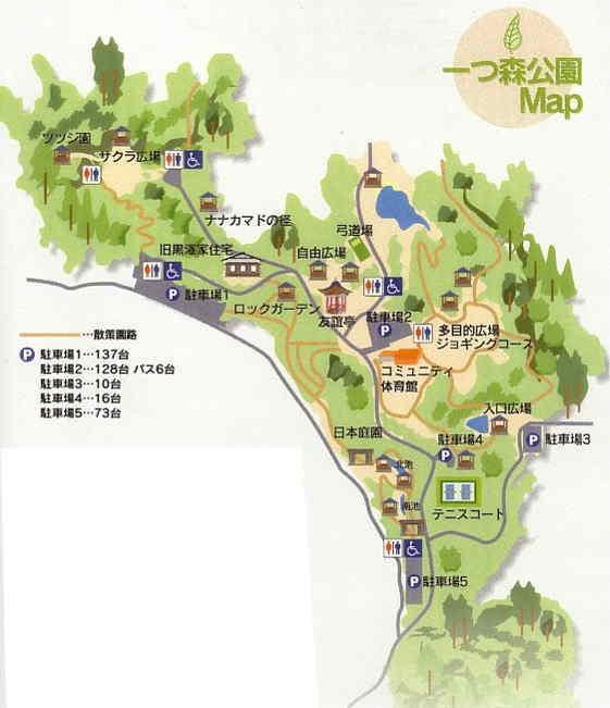 一つ森公園マップ|秋田市公式サ...