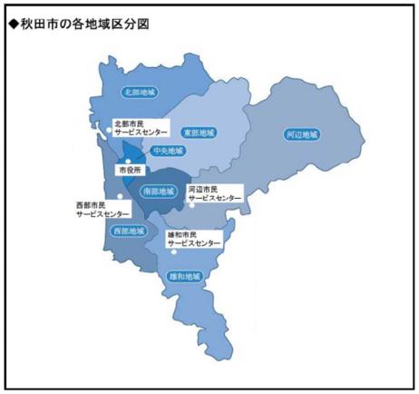 秋田 市 ハザード マップ